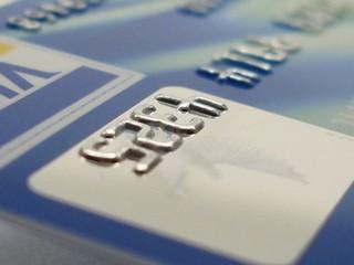 Carte Bleue Gratuite Presentation Des Offres